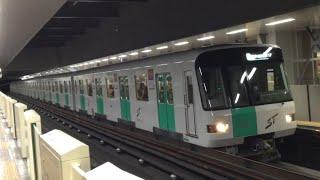 札幌市営地下鉄南北線 Sapporo subway NanbokuLine