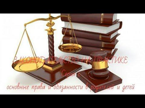 юридическая консультация семейное право саратов наш здесь