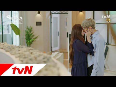 The bride of habaek [예고] 정수정, 키스로 공명 위로하다?! 070814 EP.14