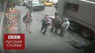 В Нью Йорке из под носа инкассаторов унесли ведро золота