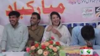 Reham Khan uncontrollable laughing on my Mimicry of Imran Khan.
