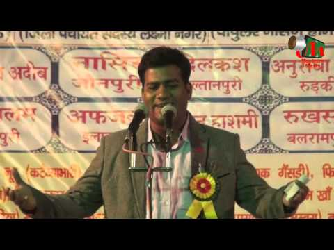 Kavish Rudaulvi, Tulsipur Mushaira, Con: AKMAL BALRAMPURI, 07/11/2015