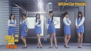 2013年12月18日「ショムニ2013」DVD-BOX発売! http://eshop.fujitv.co....