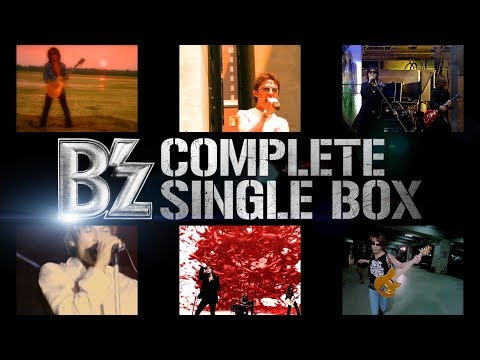 B'z COMPLETE SINGLE BOX【Black Edition】TV-SPOT入り