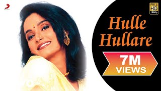Rajeshwari - Hulle Hullare Video