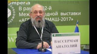 Анатолий Вассерман - Бога нет