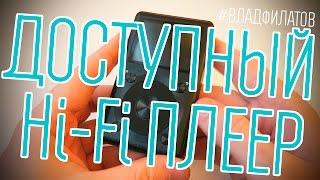 видео Доступный Hi-Fi. Наушники Beyerdynamic DT880 Pro