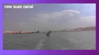 New Suez Canal April 2, 2015