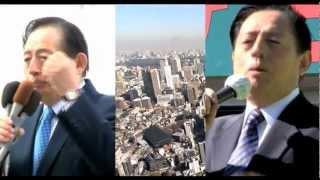 この約3年、太田あきひろ(昭宏)は、何を思い、どう働いたか。 東日本...