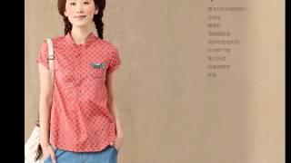 Haors Women Clothes Tops & Blouses Thumbnail