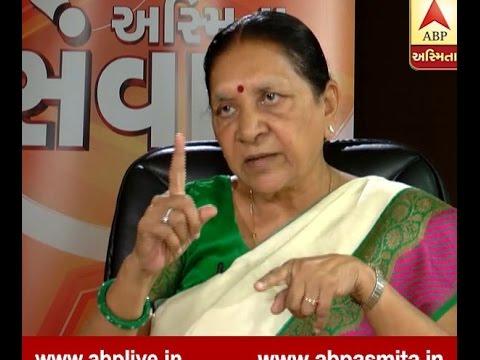 Asmita Samvad : Interview OF Former CM Anandiben Patel