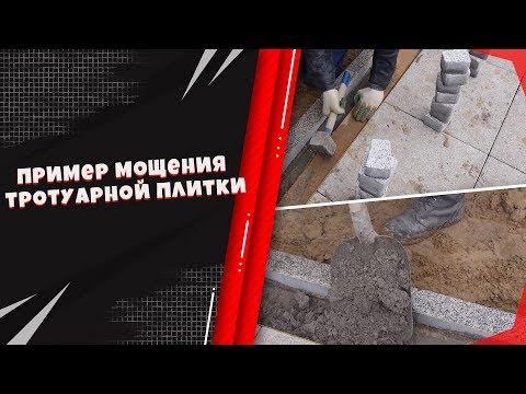 Пример мощения тротуарной плитки в городе Тюмень. Советы и рекомендации. [12+]