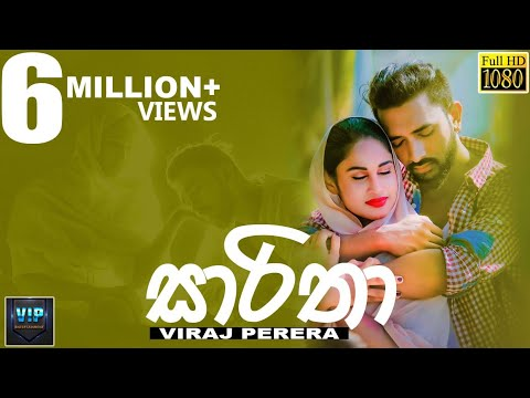 Sareetha - Viraj Perera Official Music Video 2018 | Viraj Perera New Songs | Sinhala New Songs 2018