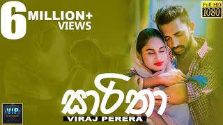 Video Sareetha - Viraj Perera Official Music Video 2018 | Viraj Perera New Songs | Sinhala New Songs 2018 download MP3, 3GP, MP4, WEBM, AVI, FLV September 2018