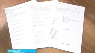 Иностранцы сдавали экзамен по русскому языку(Вопросы элементарные: как обратиться к полицейскому, или как поздравить знакомого с днем рождения. В скором..., 2012-12-03T08:16:21.000Z)