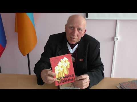 Зеленогорск СПб: История и современность