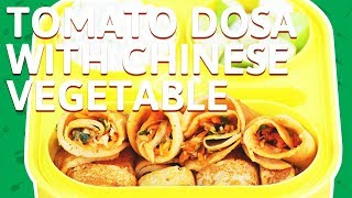 Chinese Tomato Dosa Recipe | How to Make Veg Chinese Dosa | Dosa Recipe For Kids