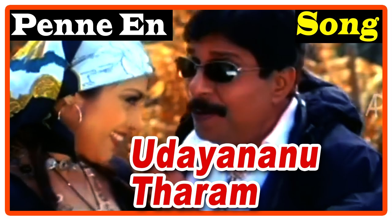 Watch malayalam movie thaaram online dating