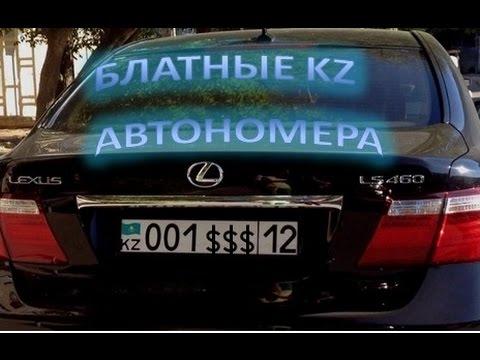 Оставившим авто на границе туркменам предложили помощь в Минфине .