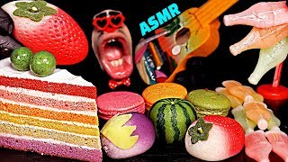 ASMR Rainbow Cake, Fruit Mochi, NIK-L-NIPS, Macaron, 무지개 케이크, 과일 찹쌀떡, 닉클립, 마카롱 먹방, EATING SOUND🌈