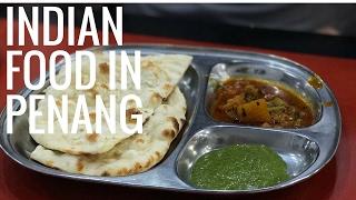 Индийская кухня на Пенанге || Где покушать индийские карри в Малайзии?