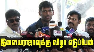 The Reason For Meeting Ilaiyaraaja | Vishal Opens The Secret | First Meet Of Producer Council