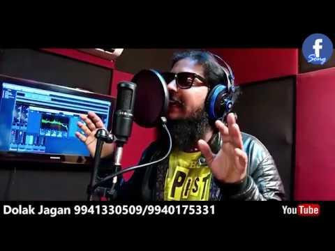 Dolak Jagan Facebook Song/Dolak Jagan23
