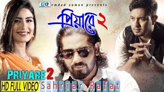 Priyare 2 | Sahriar Rafat | NI Bulbul | Alvira Emu | Khan Mahi | Bangla New Music Video | 2017