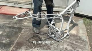 Покраска рамы мотоцикла.(Полимерно порошковая покраска рамы мотоцикла., 2016-05-10T15:06:23.000Z)