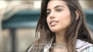 האישה הסקסית בישראל - חדשות הבידור