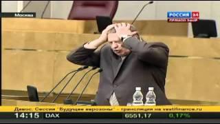 """Жириновский матерится """" пи***ц вам! """" Дума 27.01.2012"""