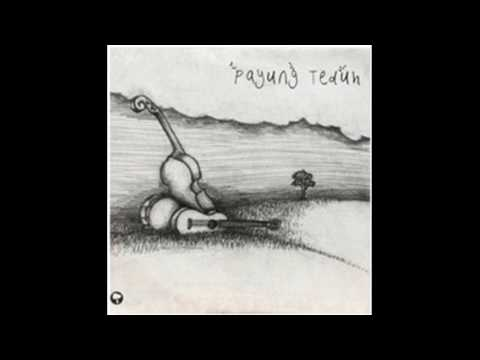 Payung Teduh - Self Titled
