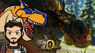 MONSTER HUNTER ONLINE ITA: dalla Cina con furore - Tigrex