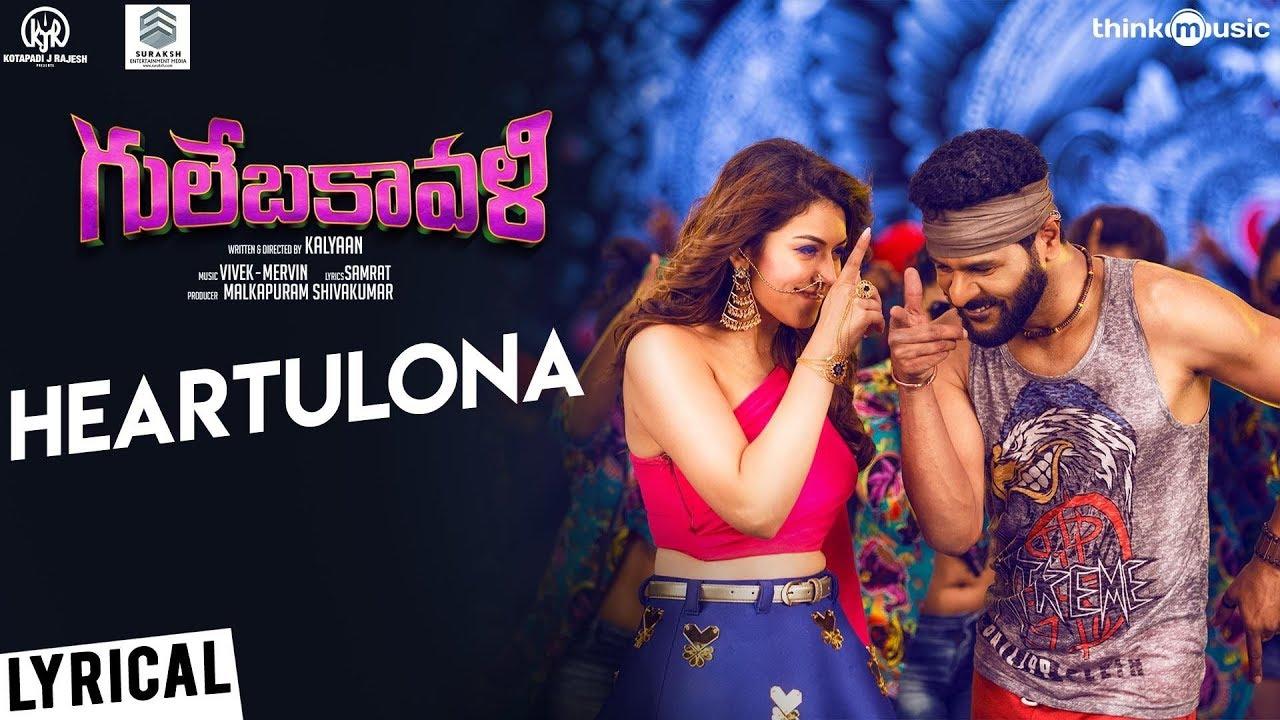 Gulebakavali | Heartulona Song with Lyrics | Prabhu Deva, Hansika | Vivek-Mervin | Kalyaan