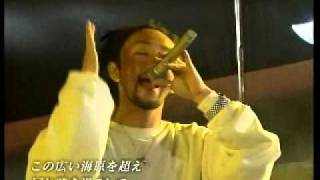 20041231-Orange Range Live in Okinawa-以心電信