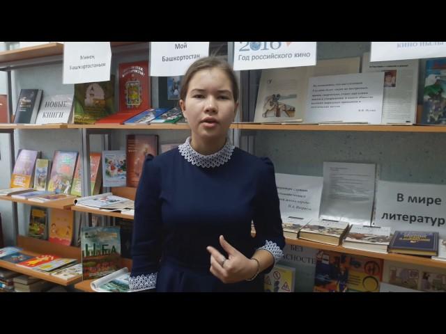 Изображение предпросмотра прочтения – ГульмираХужахметова читает произведение «Последние слова» В.Я.Брюсова