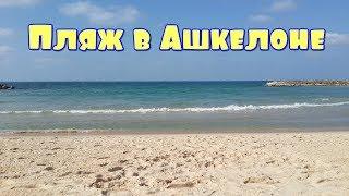 видео Пляжный отдых на Средиземном море