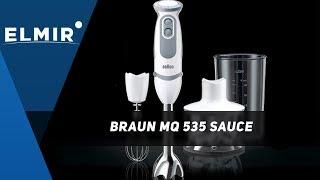 Braun MQ 535 Sauce. Обзор от Elmir.ua