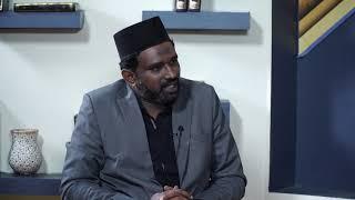 Seerat- ul-Mahdi | Tamil | Episode 14