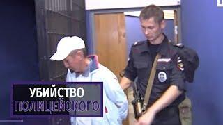 Смотреть видео В Москве расследуют убийство полицейского в метро онлайн