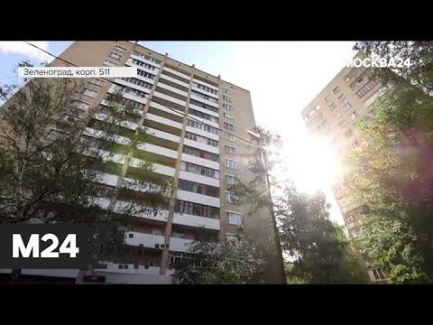 """""""Москва сегодня"""": Собянин назвал источник экономического роста столицы - Москва 24"""