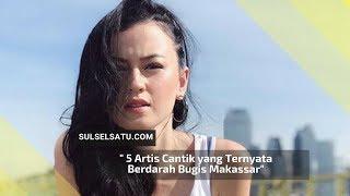 5 Artis Cantik yang Ternyata Berdarah Bugis Makassar