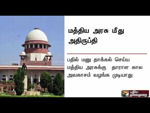 Supreme Court raps Centre on dumping of hazardous wates in India | Details