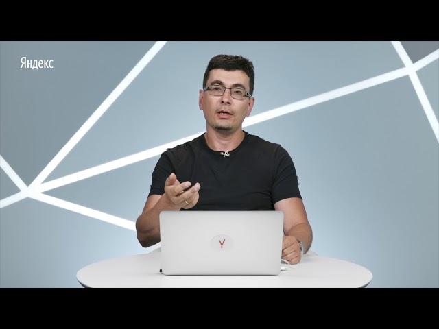 Поисковая оптимизация сайта: поисковые запросы