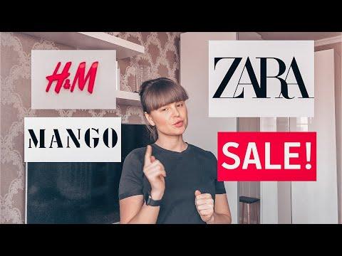 Распродажи 2020 / Детская одежда/ Лучшие покупки/ ZARA/ H&M/ Скидки