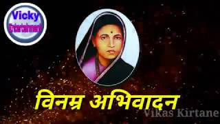 Ramabai Ambedkar smruti din, whatsapp status, By Vicky Entertainment