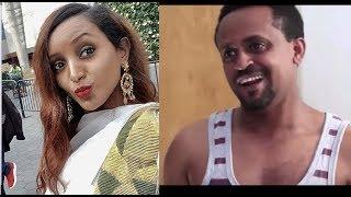 ፍርየት የማነ፣ መስፍን ኃያለየሱስ Ethiopian film 2018 - Yamral Hagere