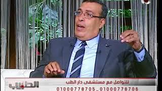الطبيب| كيفية تشخيص وعلاج انعدام الحيوانات المنوية.. مع د/ محمد القصرى