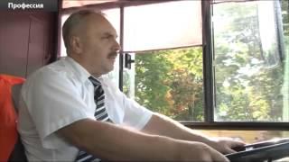 Водитель троллейбуса: железные нервы и широкая улыбка