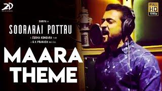 Suriya Sings Maara Theme Song | G V Prakash, Sudha Kongara, Arivu | Soorarai Pottru - 20-01-2019 Tamil Cinema News